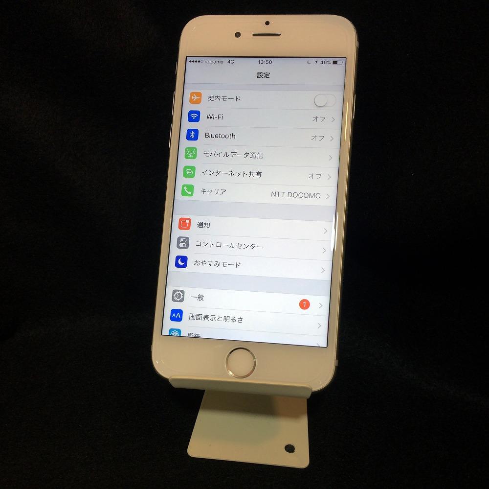 iPhone6sの画面割れ修復画像