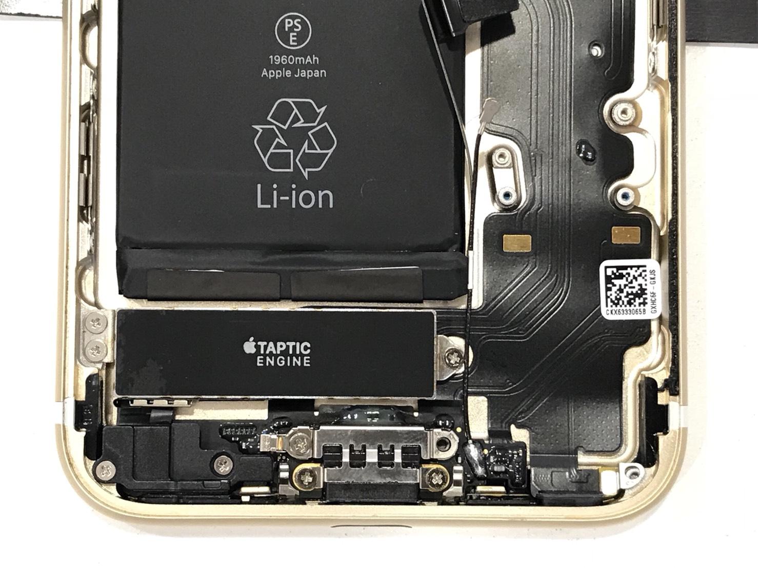 iPhone7 ドックコネクタ修理 0709 1