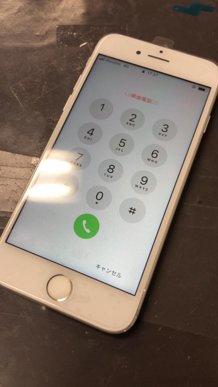 iPhone7侵食2