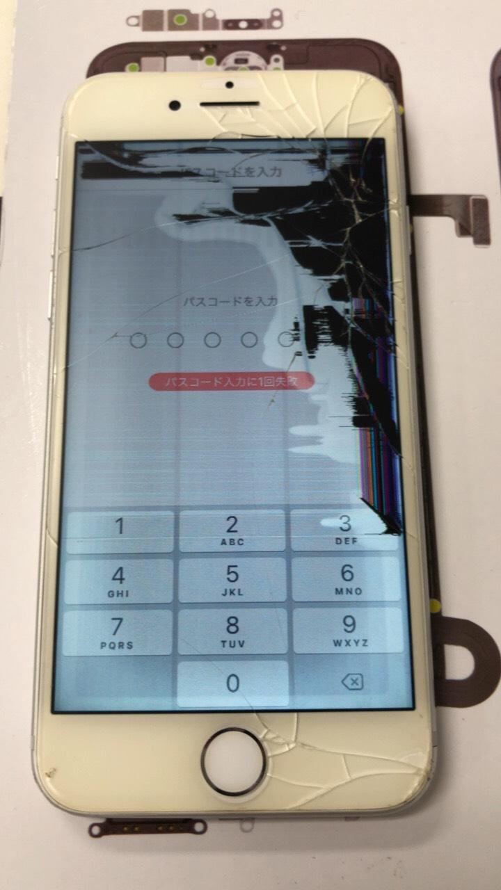 iPhone7侵食