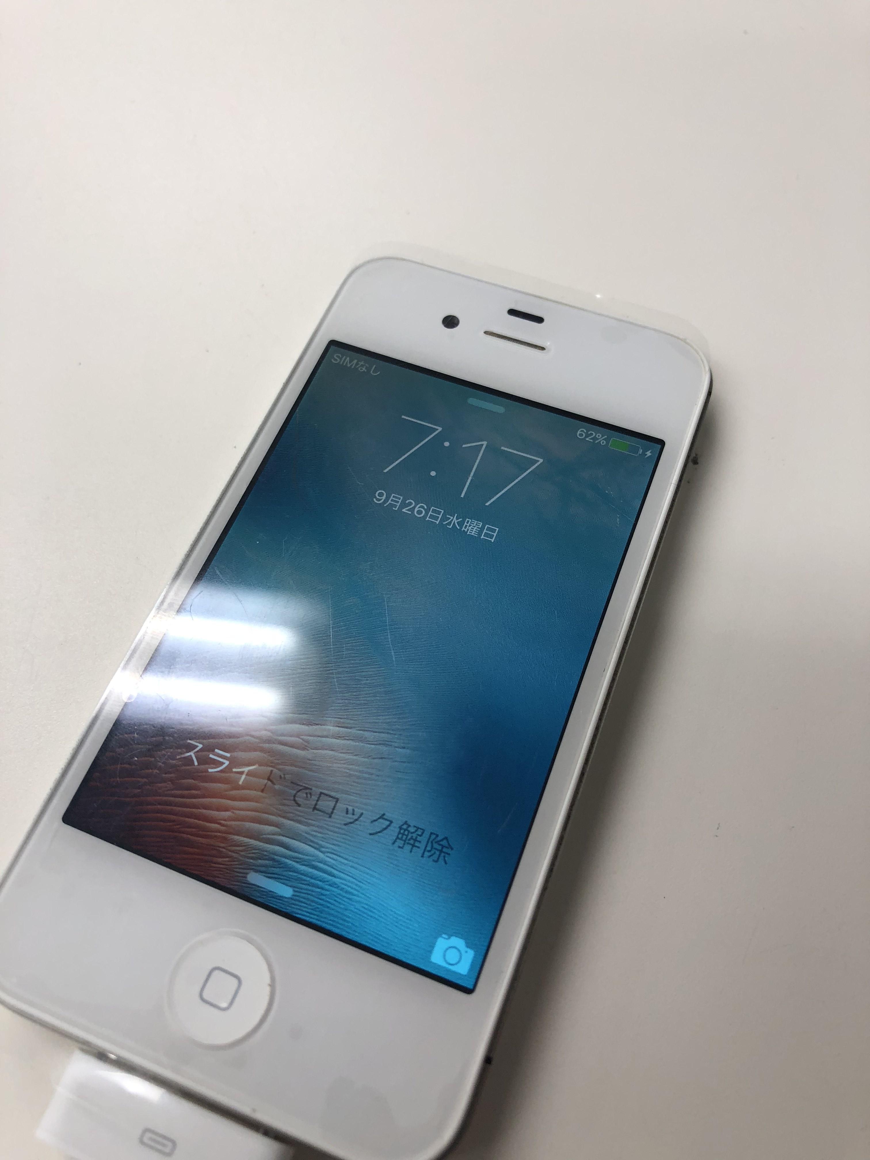iPhone4s修理後