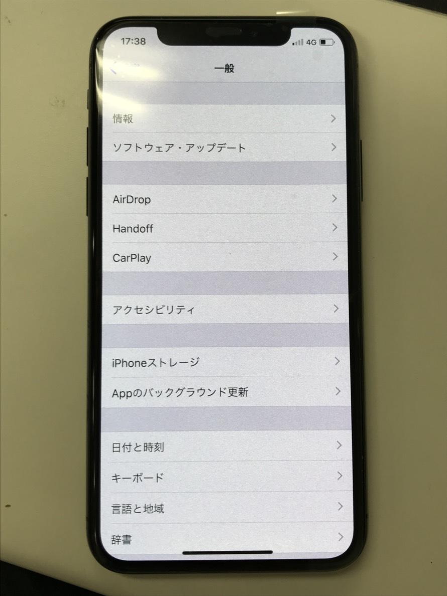 iPhoneX 液晶画面 修理後