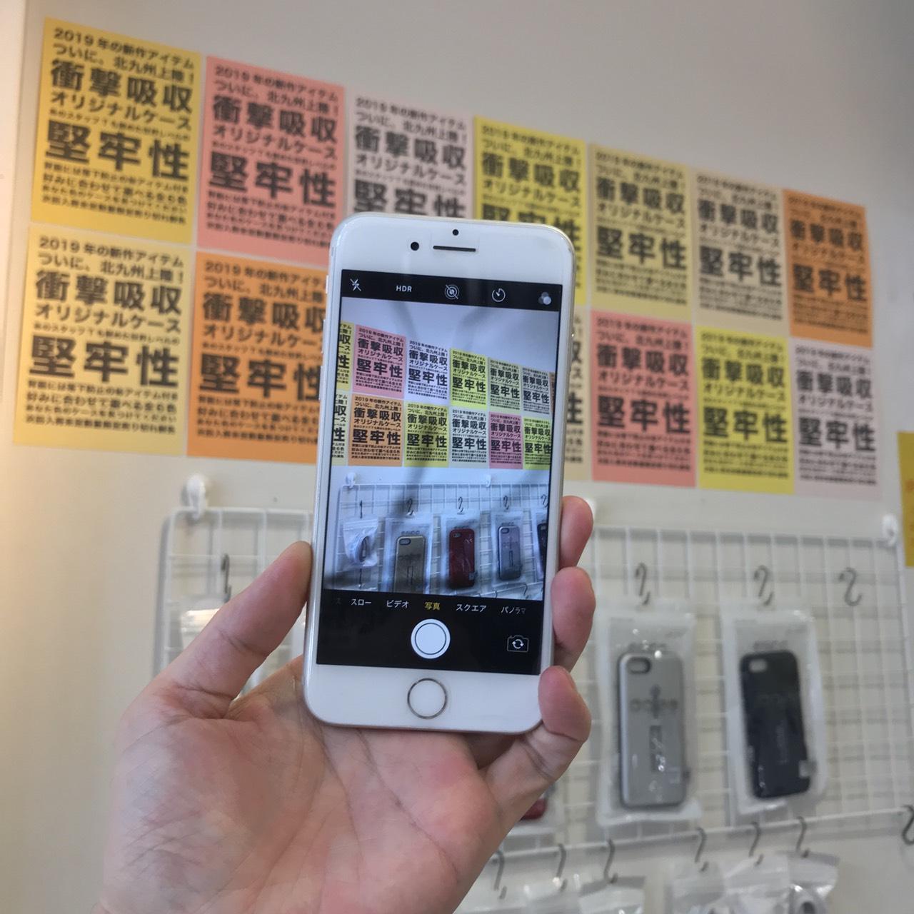 アイフォン7 アウトカメラ