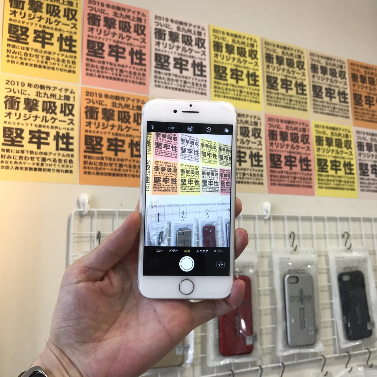 アイフォン7 アウトカメラ 修理