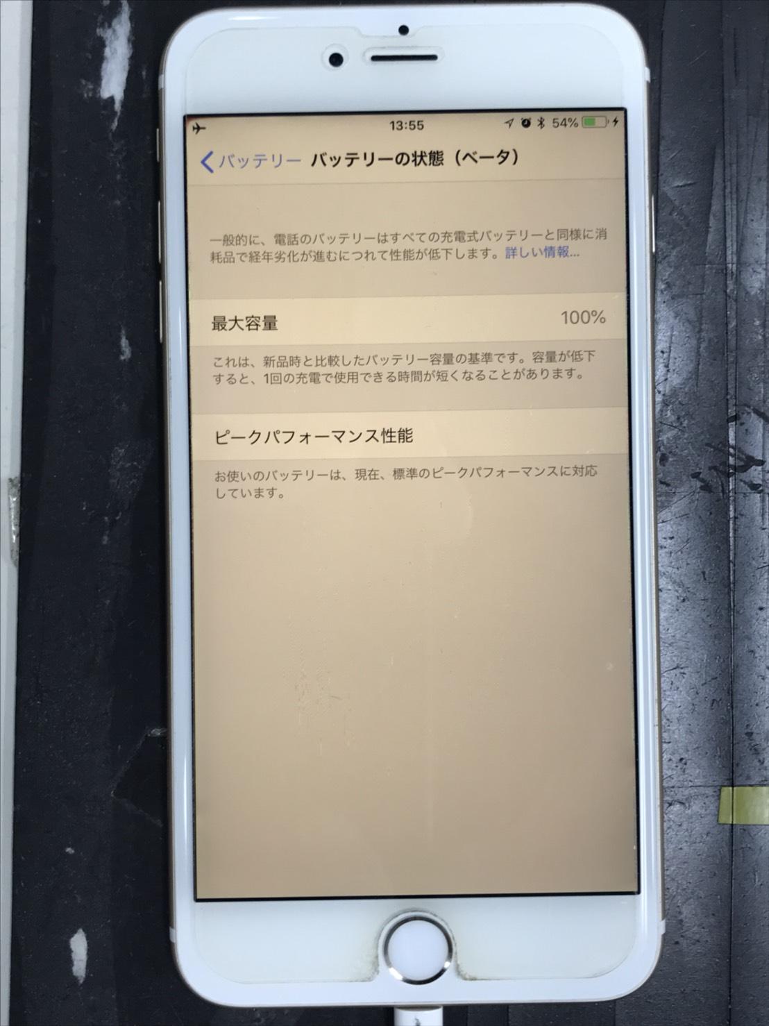 iPhone6splus バッテリー交換修理後