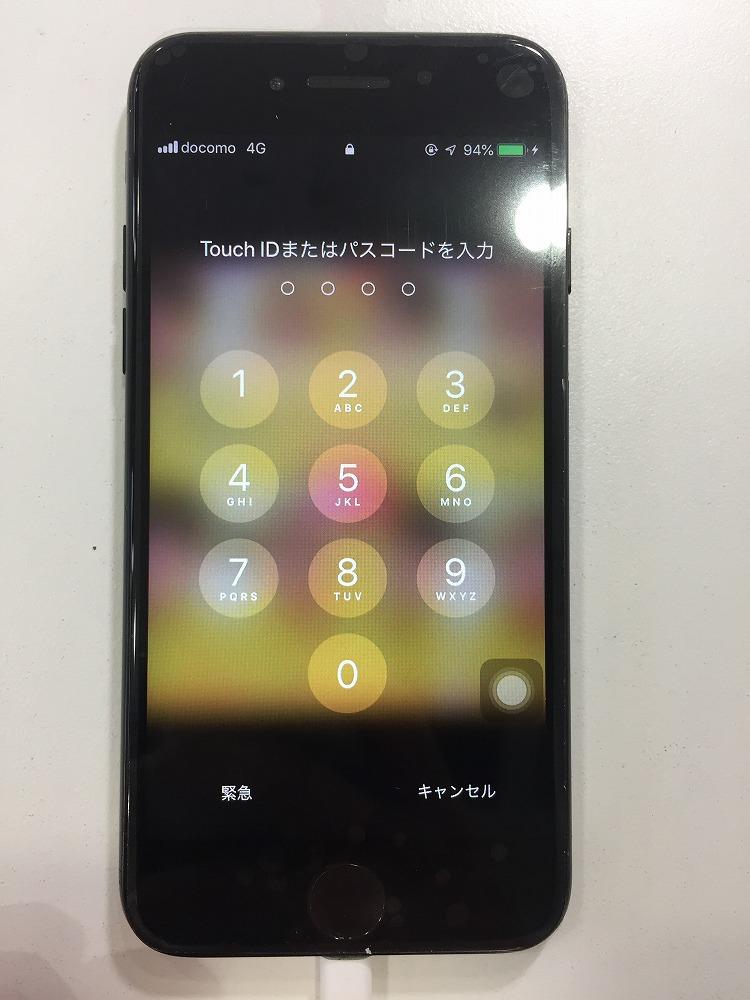 画面修理をした後のiPhone7