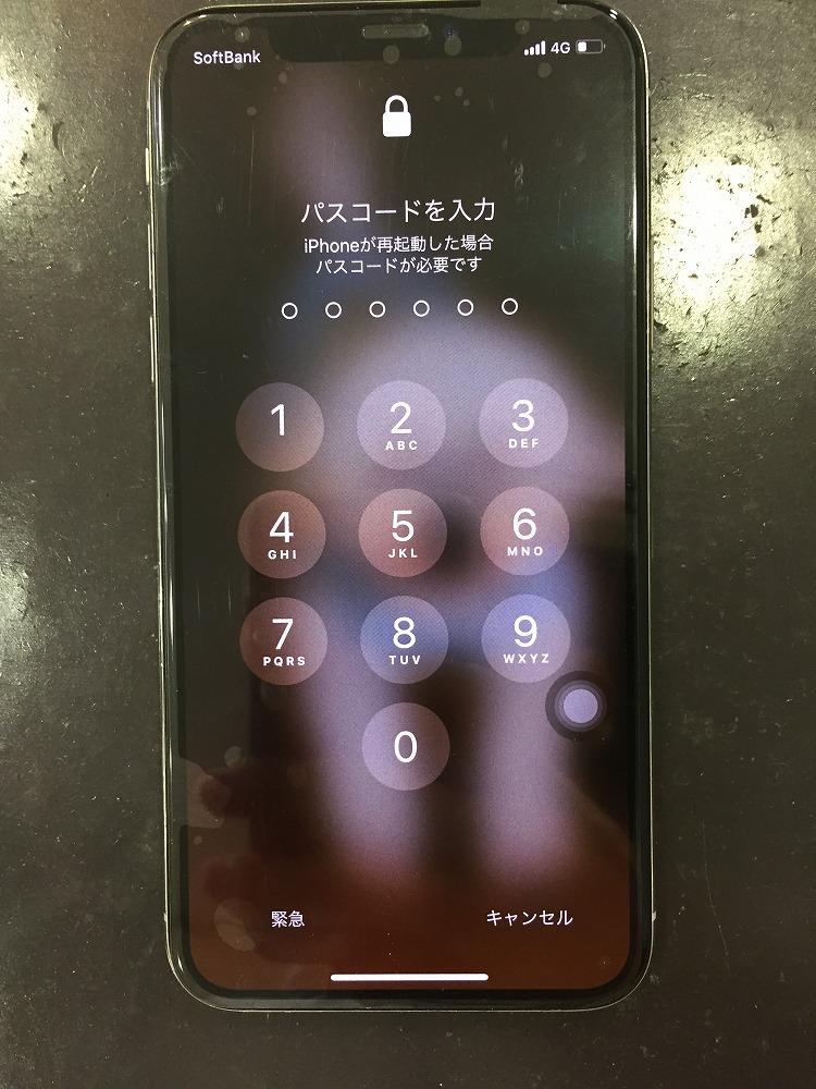 修理後無事直ったiPhoneX