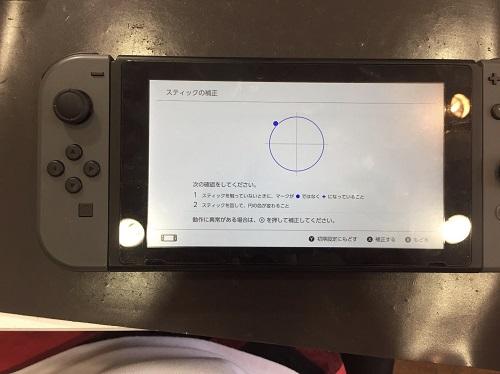 Nintendo Switch ジョイコンアナログスティック 修理前