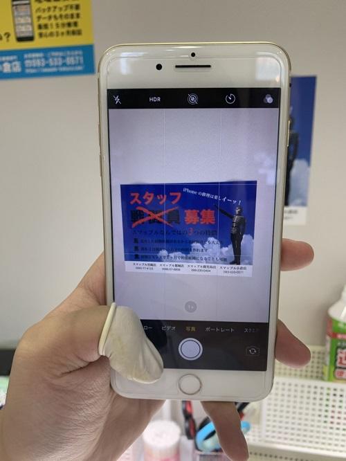 iPhone7Plus アウトカメラ修理後