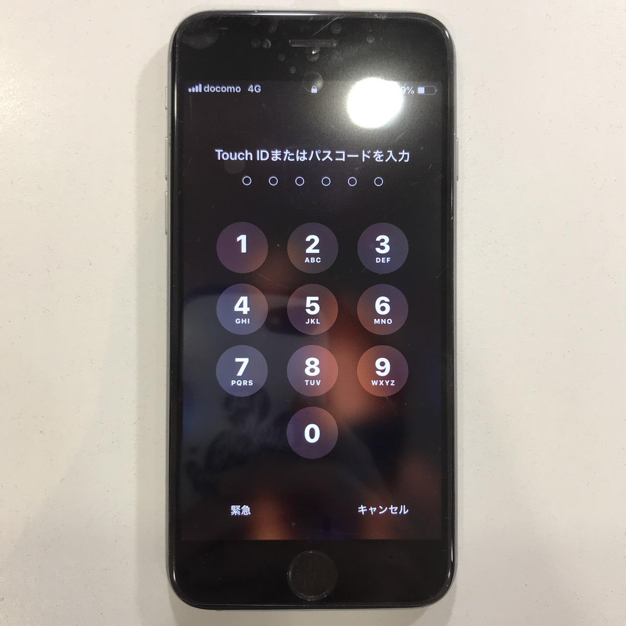 iPhone8 地域最安値 北九州 即日修理