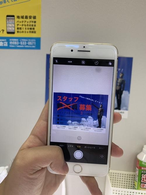 Phone7Plus アウトカメラ修理前