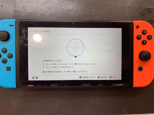 Nintendo Switch 修理前