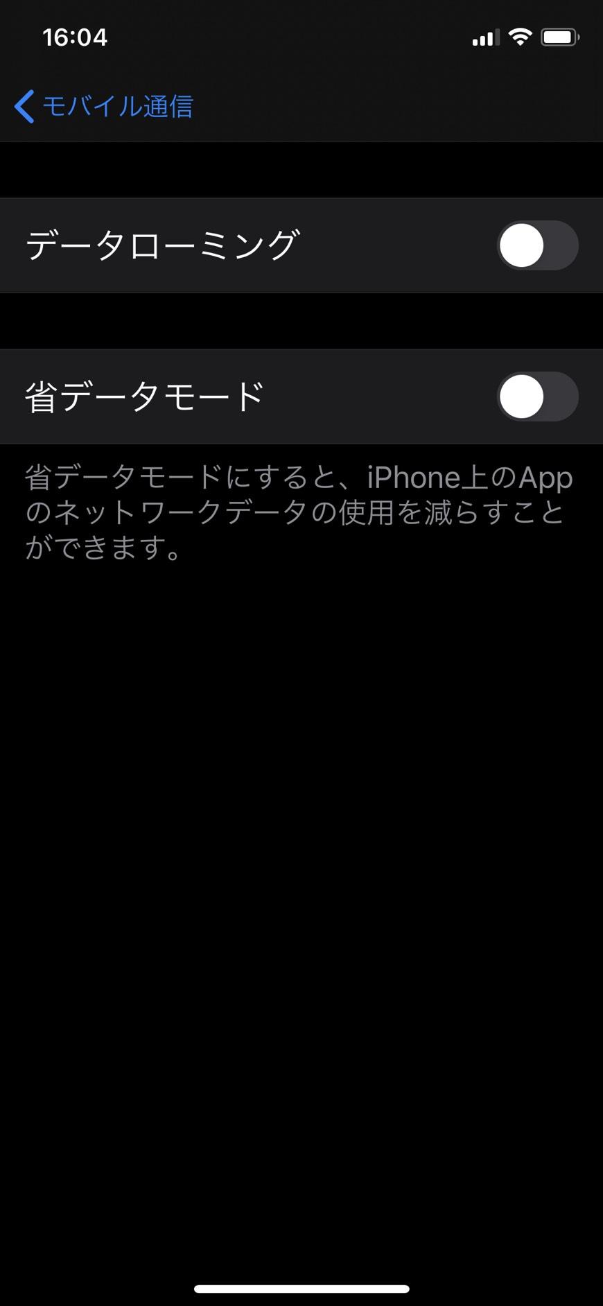 スマップル小倉 iPhone 地域最安値