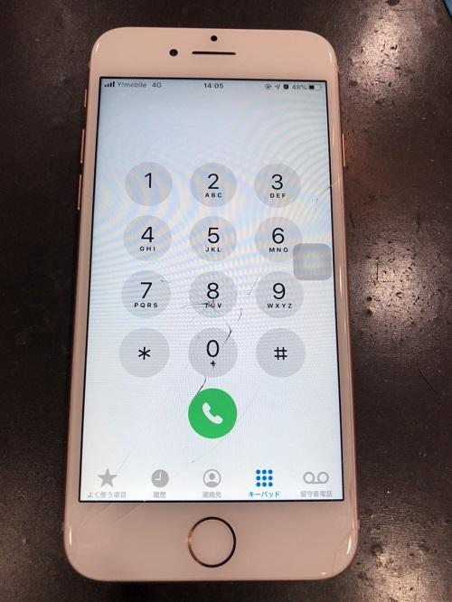 iPhone8 修理前
