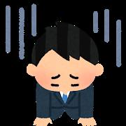 小倉 北九州 強化フィルム iPhone