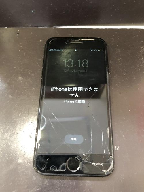 iPhone7 修理前
