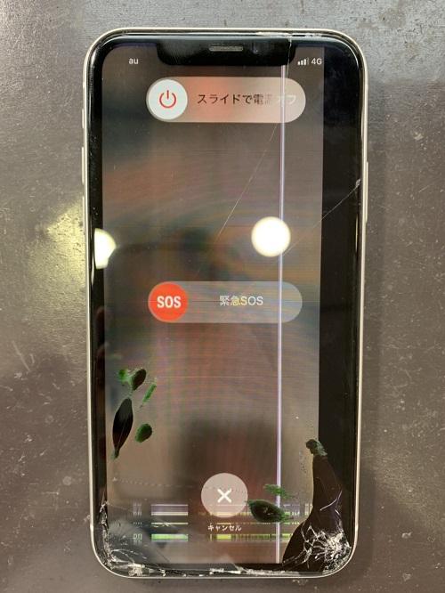 iPhoneXR ガラス交換 液晶交換 画面交換