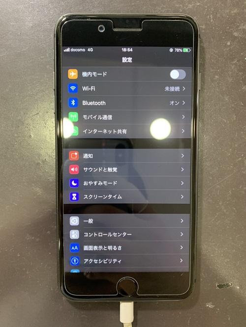 iPhone8 福岡 小倉 北九州