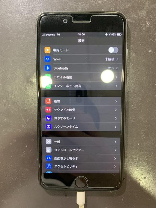 iPhone8 ドックコネクタ