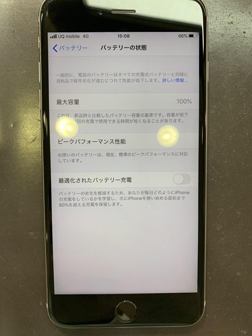 福岡 北九州 小倉 iPhone 修理