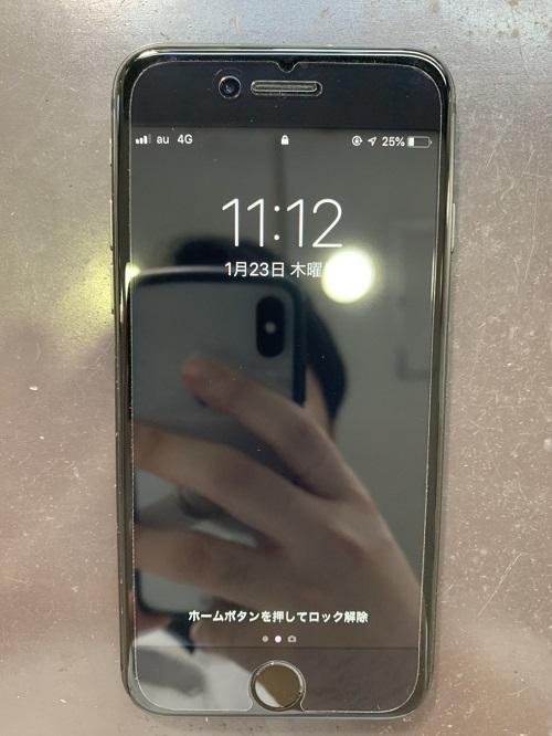 福岡 小倉 北九州 iPhone 修理
