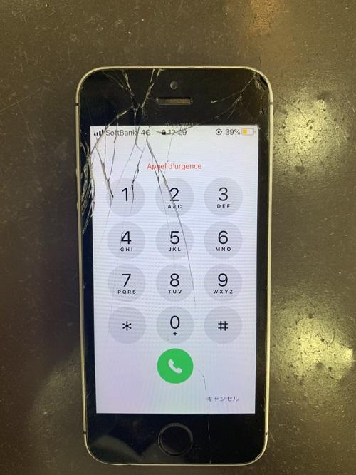 iPhoneSE 画面交換 ガラス交換 液晶交換