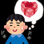 小倉 バレンタイン チョコ