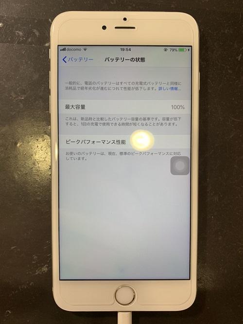 iPhone6Plus バッテリー交換 バッテリー修理
