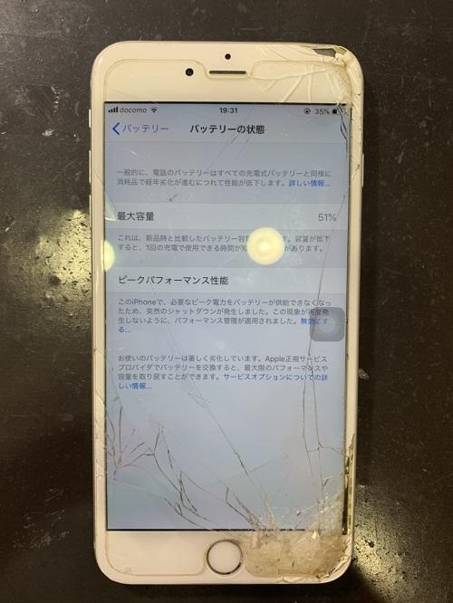 iPhone6Plus 画面交換 ガラス交換 液晶交換