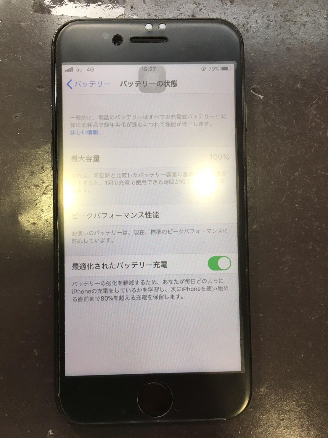 iPhone7 バッテリー修理