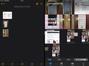 iPad  修理 福岡