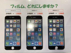 iPhone 強化フィルム ガラスフィルム 保護フィルム 防指紋フィルム