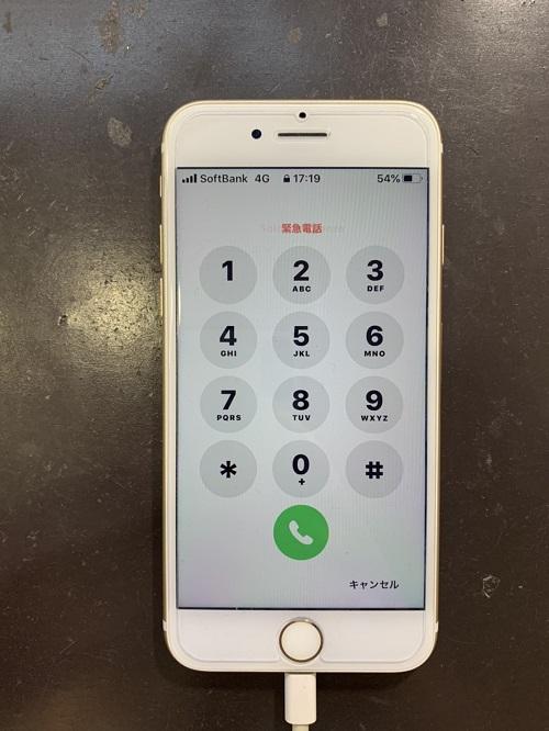 iPhone6 充電出来ない