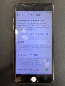 iPhone7Plus 画面交換 画面修理