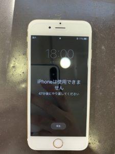 iPhone6s 液晶交換 液晶修理