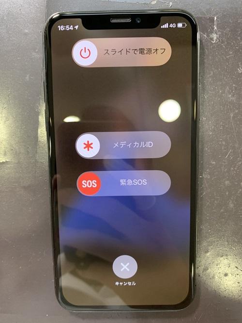iPhoneX ガラス修理 液晶修理