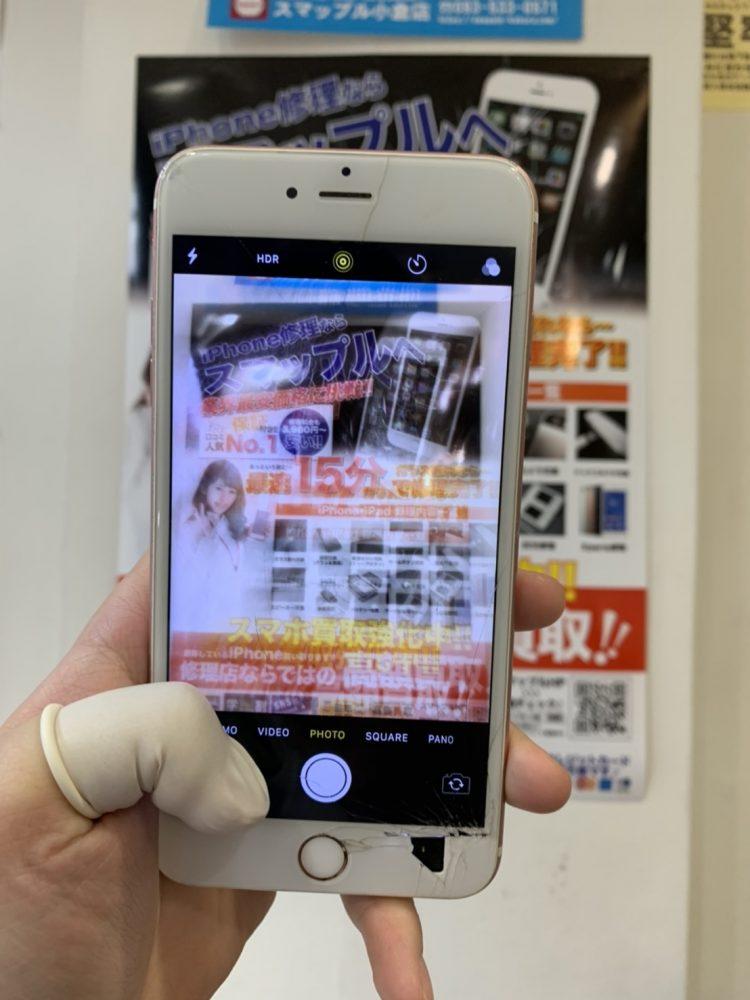 iPhone カメラ交換