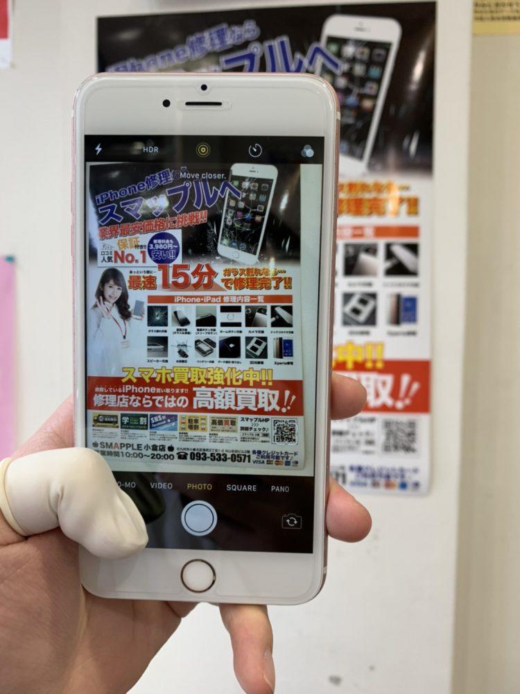 iPhone 画面交換
