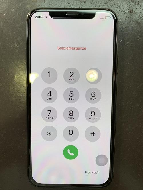 iPhoneX 画面交換 画面修理