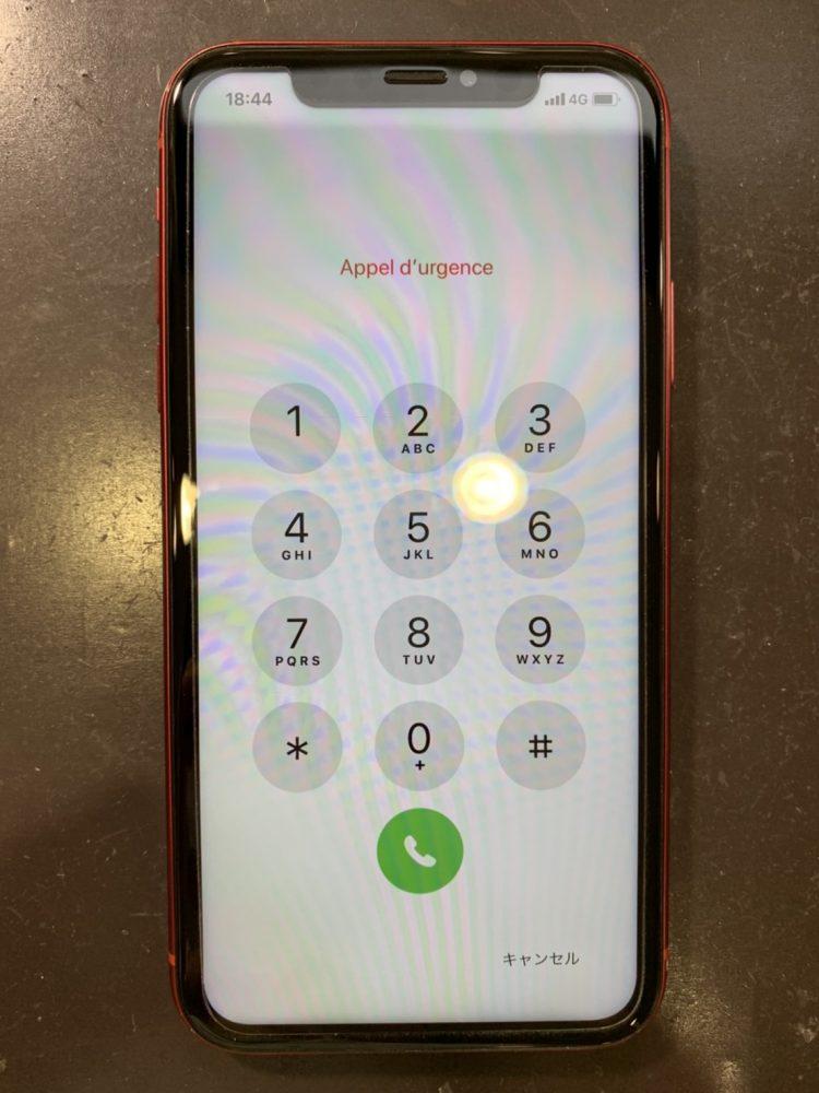 iPhone11 液晶交換 液晶修理