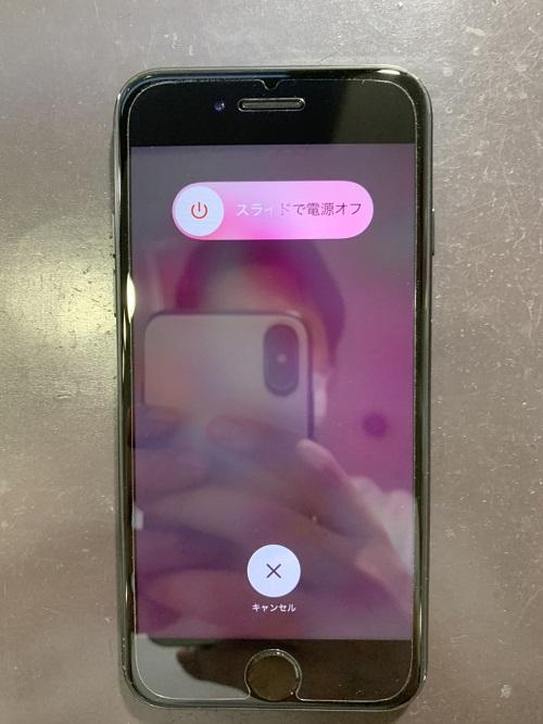 iPhone8Plus 液晶交換 液晶修理