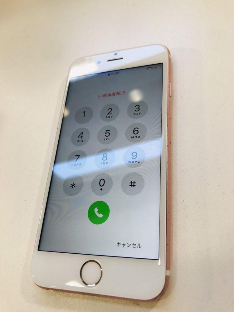 iPhone修理 画面修理 小倉 北九州