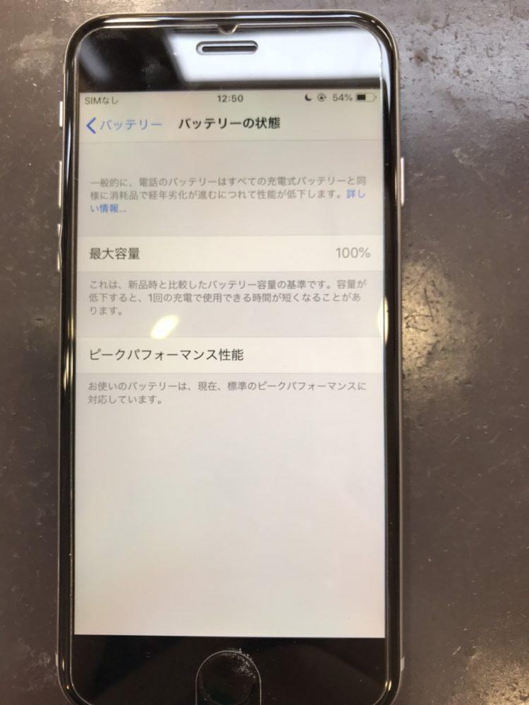 iPhone SIMなし バッテリー交換 北九州
