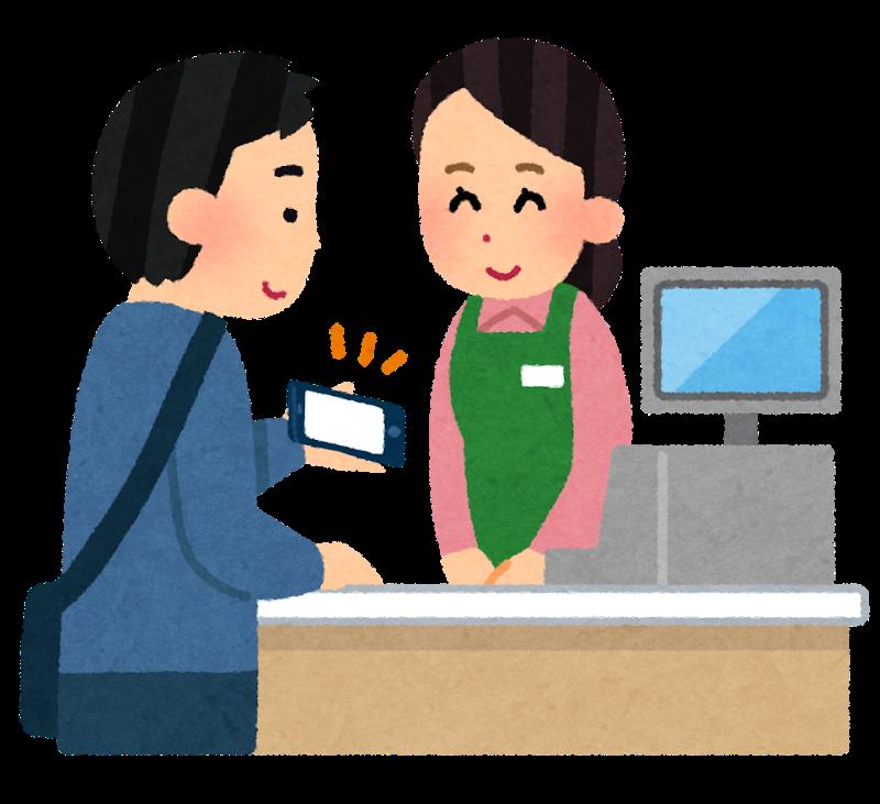 iPhone修理 地域最安値 小倉 北九州