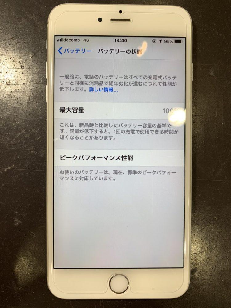 iPhone バッテリー 北九州