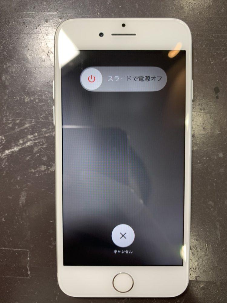iPhone7 液晶交換 小倉