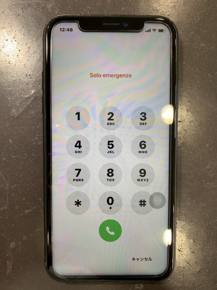 iPhoneXR 画面修理 小倉