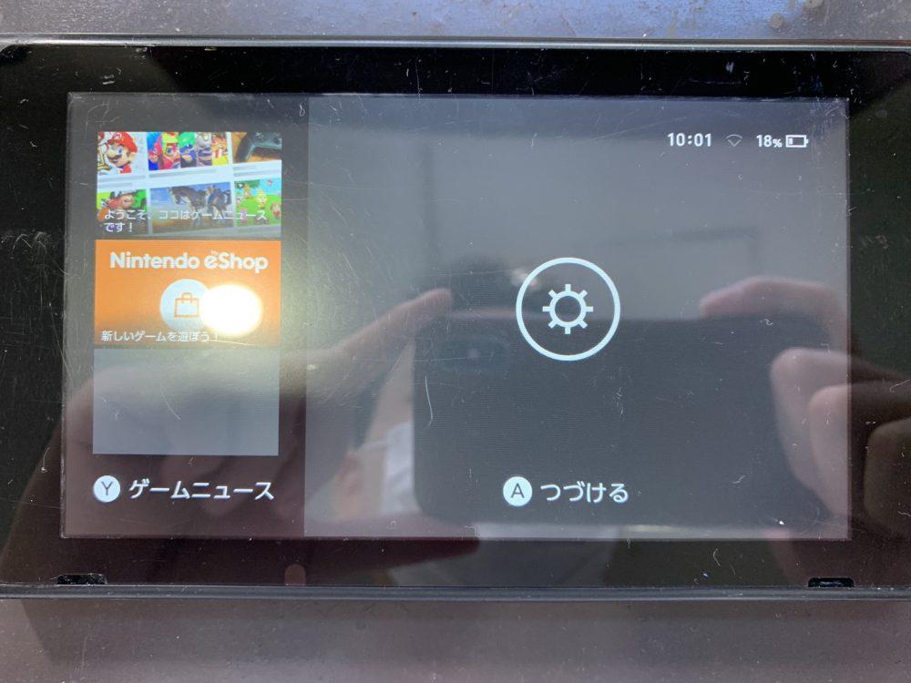 Nintendo Switch 液晶交換 小倉