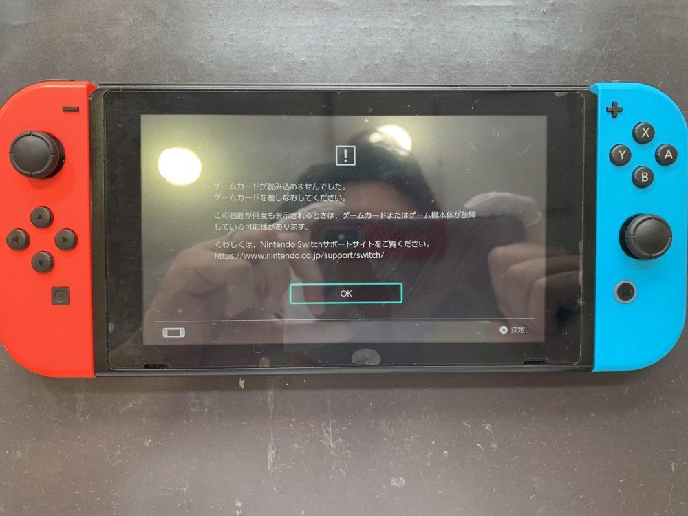 Nintendo Switch ゲームカードが読み込まれない 認識されない