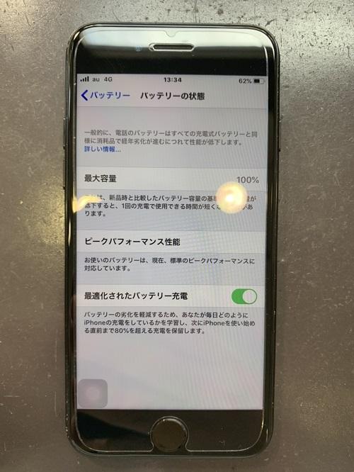 iPhone ガラス修理
